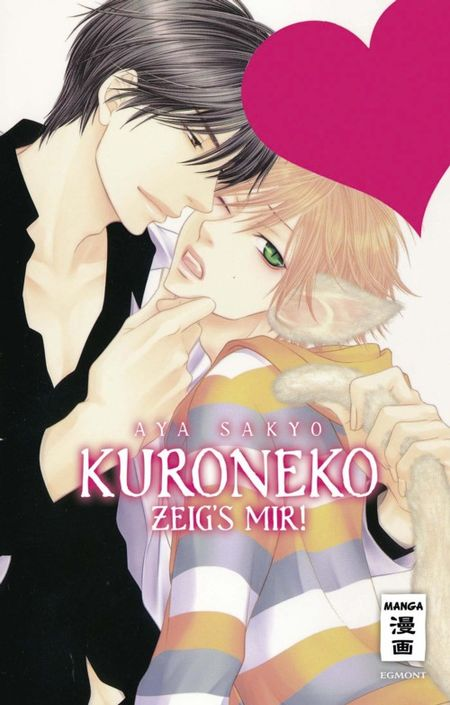 Kuroneko - Zeigs mir! - Das Cover