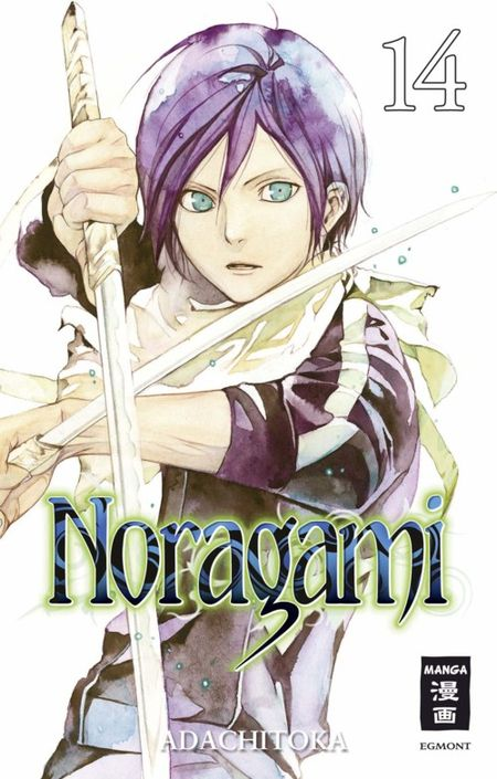 Noragami 14 - Das Cover