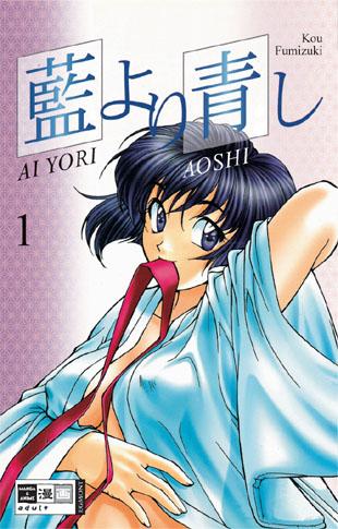 Ai yori aoshi  1 - Das Cover