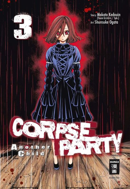Corpse Party – Another Child 3 - Das Cover