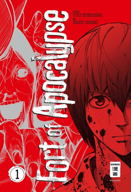 Fort of Apocalypse 1 - Das Cover