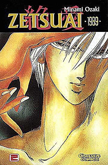 Zetsuai 1989 2 - Das Cover