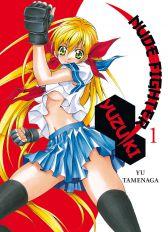 Nude Fighter Yuzuki 1 - Das Cover
