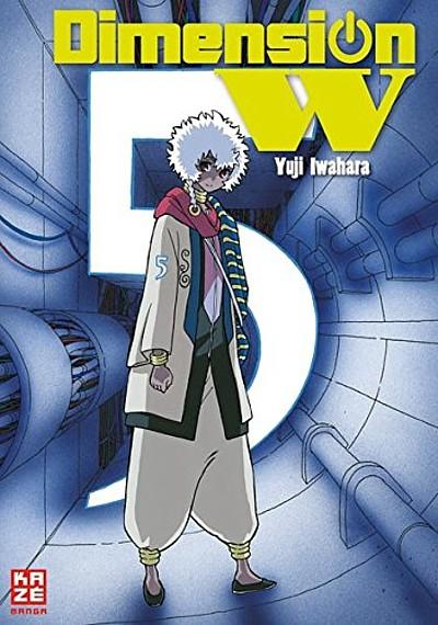 Dimension W 5 - Das Cover