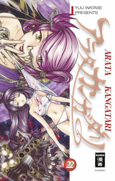 Arata Kangatari 22 - Das Cover