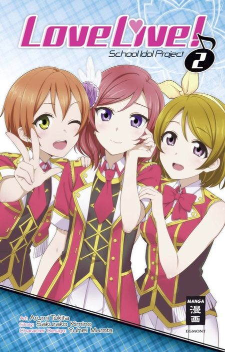 LoveLive! - School Idol Project 2 - Das Cover