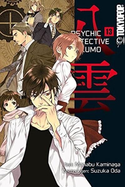 Psychic Detective Yakumo 13 - Das Cover