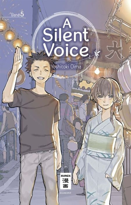 A Silent Voice 5 - Das Cover
