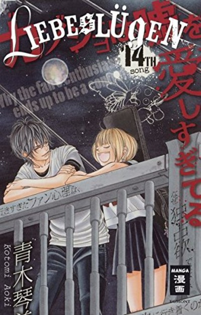 Liebeslügen 14 - Das Cover