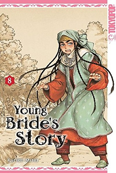 Young Bride's Story 8 - Das Cover