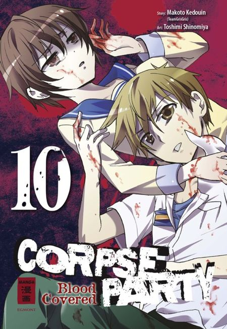 Corpse Party – Blood Covered 10 - Das Cover