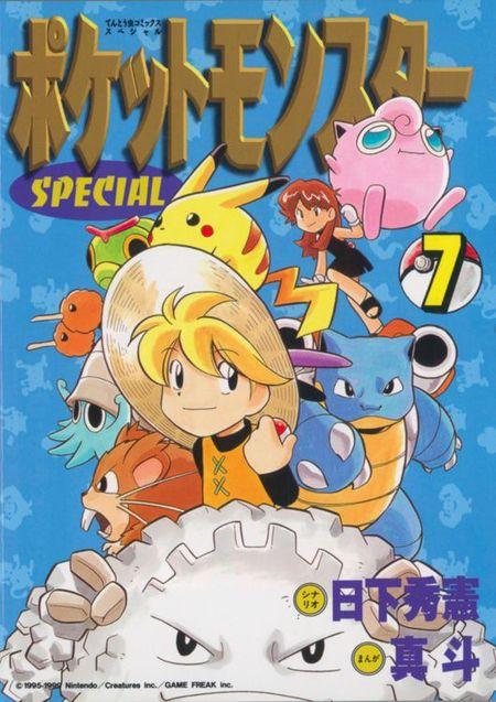 Pokémon: Die ersten Abenteuer 7 - Das Cover