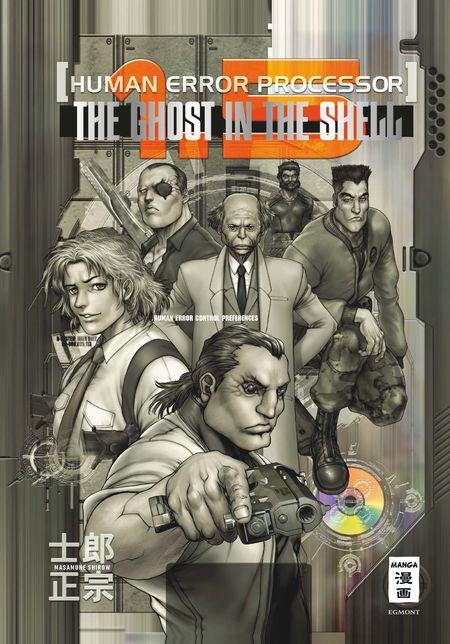 Ghost in the Shell 1.5 – Human Error Processor - Das Cover
