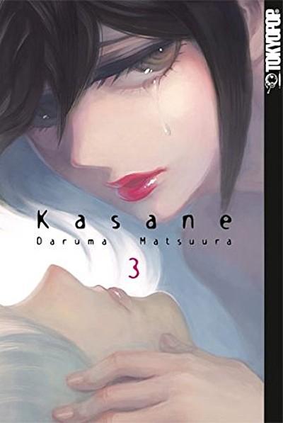 Kasane 3 - Das Cover