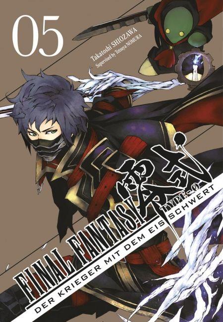 Final Fantasy - Type-0 Band 5: Der Krieger mit dem Eisschwert - Das Cover