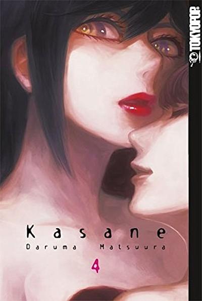 Kasane 4 - Das Cover