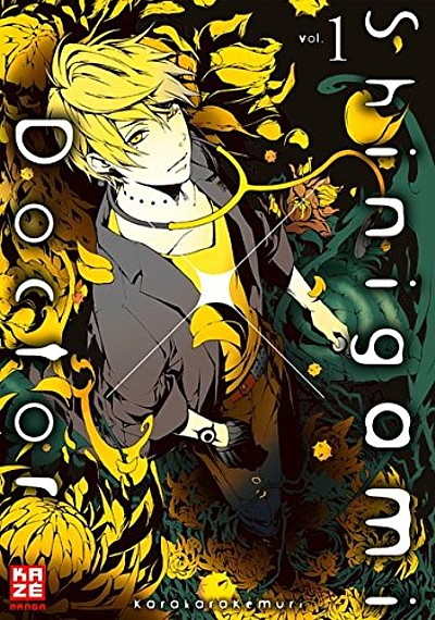Shinigami x Doctor 1 - Das Cover