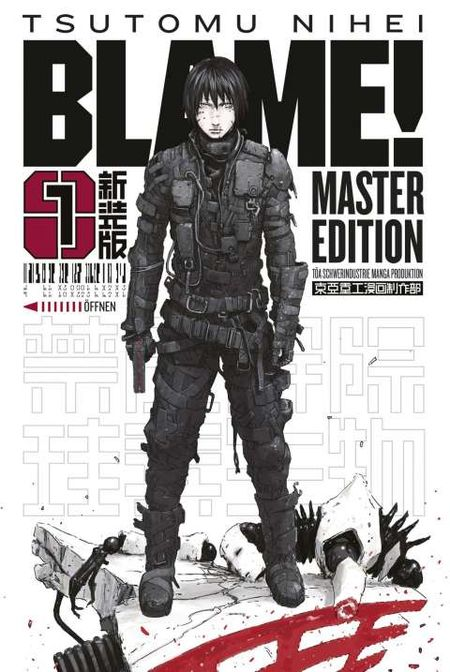 BLAME! Master Edition 1 - Das Cover