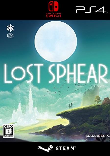 Lost Sphear - Der Packshot