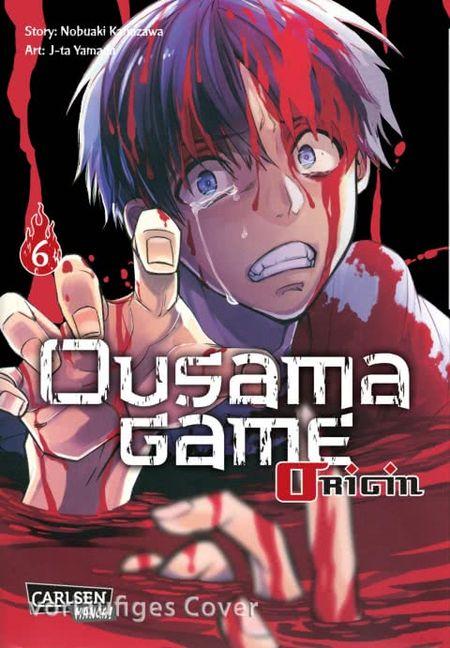 Ousama Game Origin 6 - Das Cover