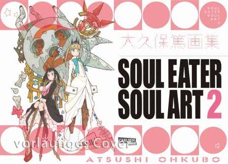 Soul Eater Soul Art 2 - Das Cover