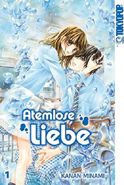 Atemlose Liebe 1 - Das Cover