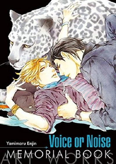 Voice or Noise Memorial Book - Das Cover