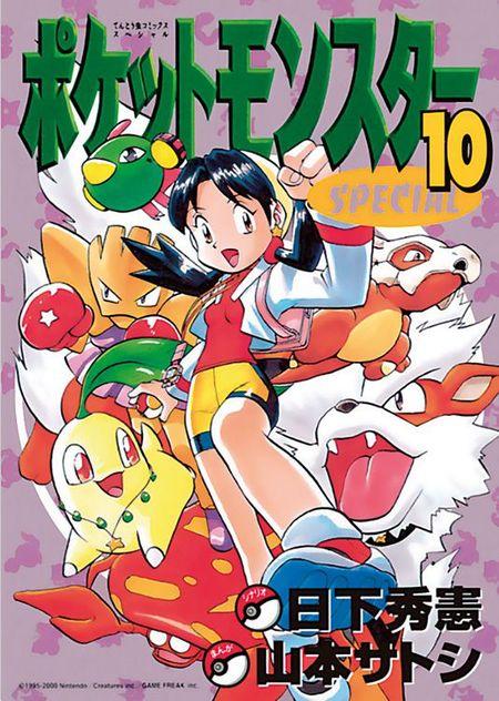 Pokémon: Die ersten Abenteuer 10 - Das Cover