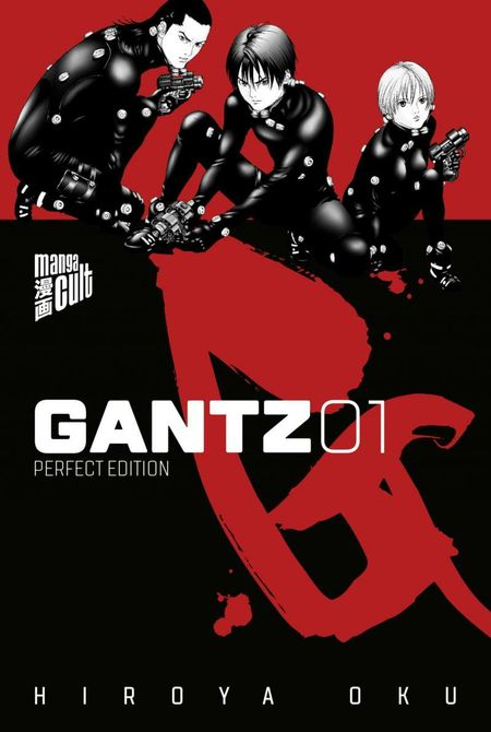 Gantz – Perfect Edition 1 - Das Cover