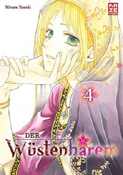Der Wüstenharem 4 - Das Cover
