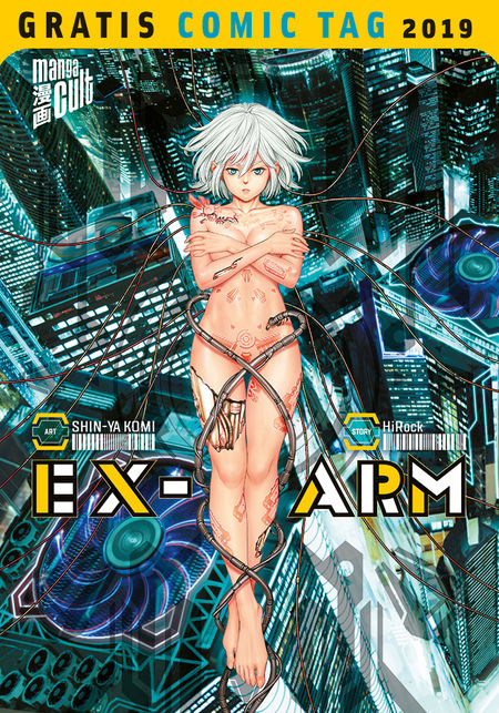 Gratis Comic Tag 2019: Ex-Arm - Das Cover