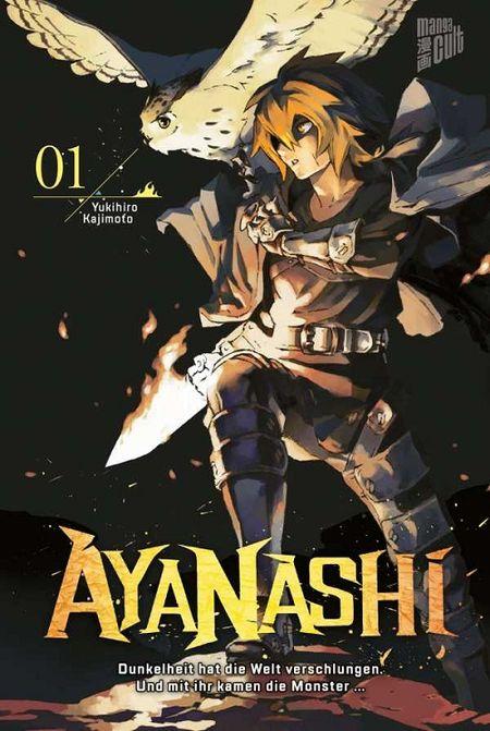 Ayanashi 1 - Das Cover