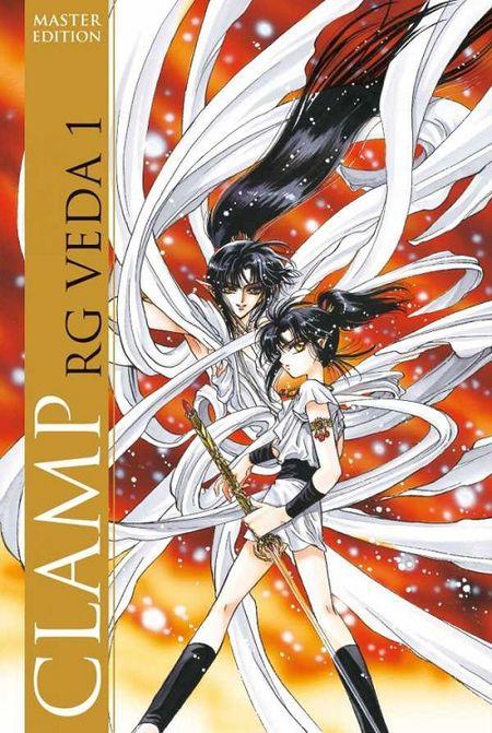 RG Veda - Master Edition - Das Cover