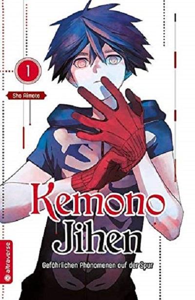 Kemono Jihen – Gefährlichen Phänomenen auf der Spur 1 - Das Cover
