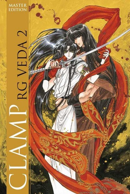 RG Veda - Master Edition 2 - Das Cover