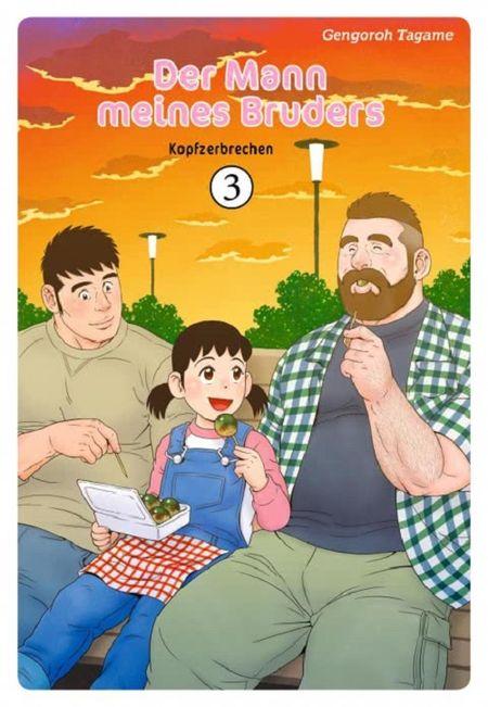 Der Mann meines Bruders 3: Kopfzerbrechen  - Das Cover