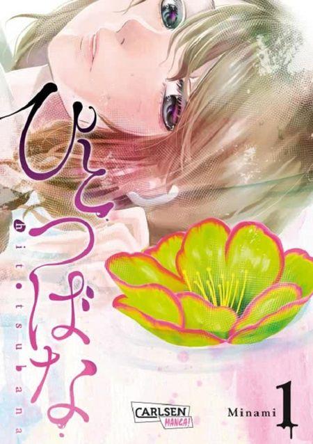 Hitotsubana 1 - Das Cover