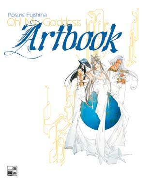 Oh! My Goddess Artbook - Das Cover
