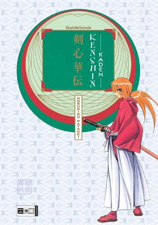 Kenshin Kaden - Das Cover