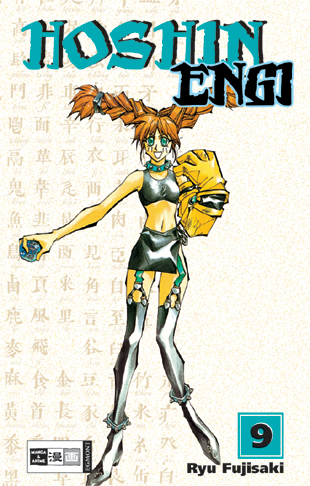 Hoshin Engi 9 - Das Cover