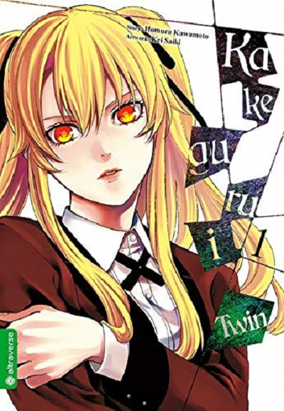 Kakegurui Twin 1 - Das Cover