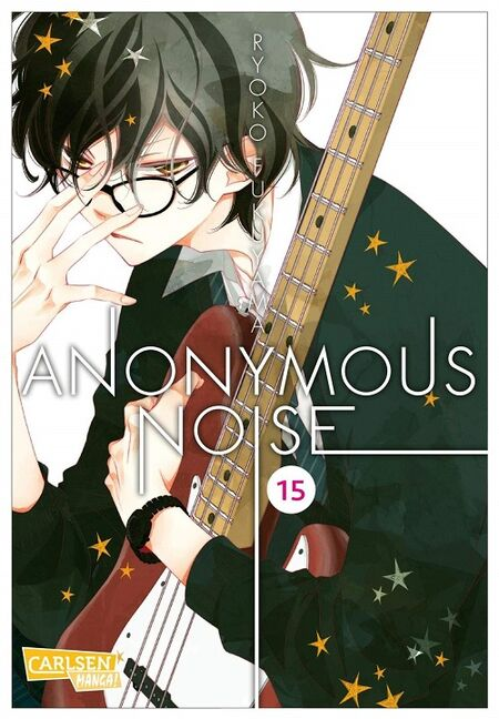 Anonymous Noise 15 - Das Cover