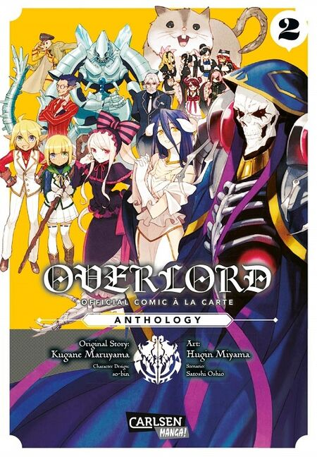Overlord Official Comic a la Carte Anthology 2 - Das Cover