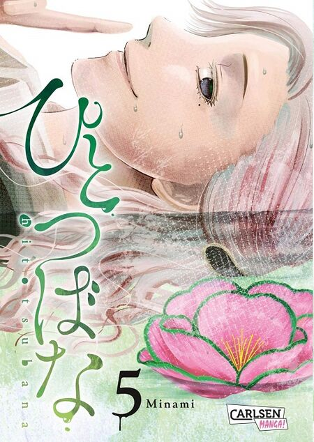Hitotsubana 5 - Das Cover