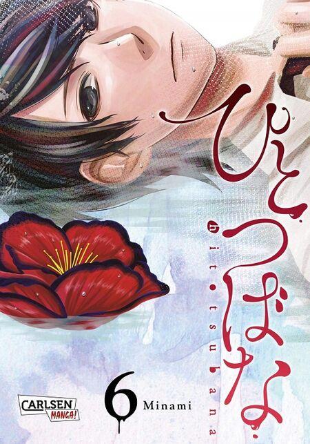 Hitotsubana 6 - Das Cover