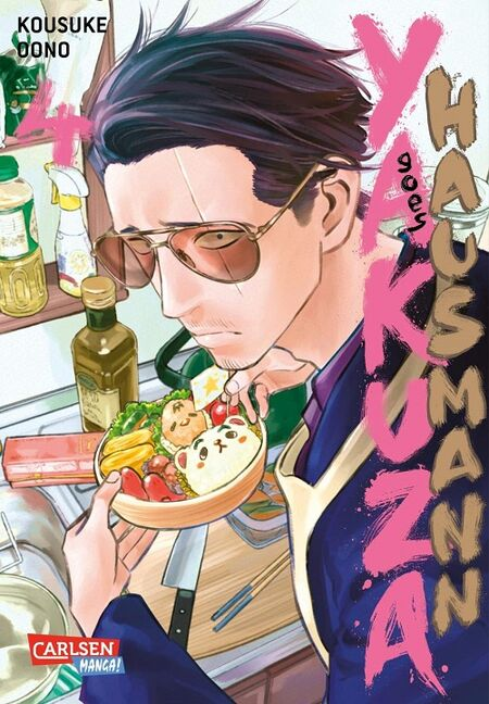 Yakuza goes Hausmann 4 - Das Cover
