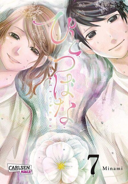 Hitotsubana 7 - Das Cover
