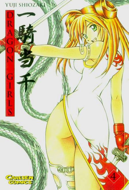 Dragon Girls 4 - Das Cover