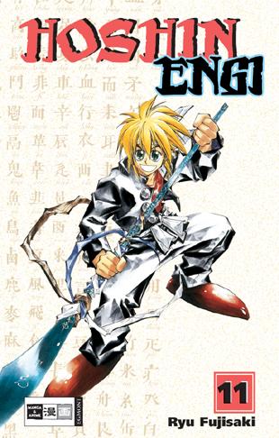 Hoshin Engi 11 - Das Cover