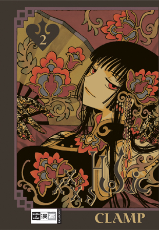 xxxholic 2 - Das Cover
